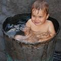 Beau in copper Bath